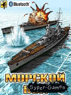 Морской Бой +Bluetooth (BattleShip +Bluetooth)
