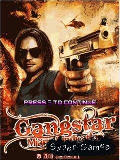 Gangstar: Miami Vindication / Гангстер : Защита Майями