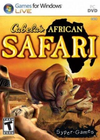 Cabela's African Safari (2007/ENG/RIP)