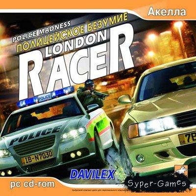 London racer. Полицейское безумие