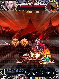 Java - игра Inferno de Dante II: Purgatorio / Ад Данте II: Чистилище