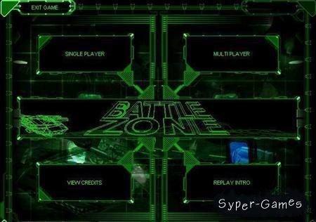Battlezone - полная версия