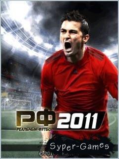 Real Football 2011 On Line Up Date / Реальный Футбол 2011 Он-лайн