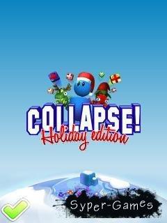 Collapse! Holiday Edition / Упадите в обморок! Праздничный Выпуск