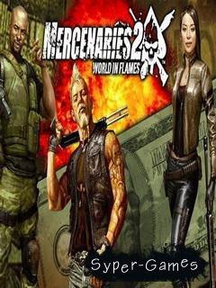 Mercenaries 2: World In Flames / Наемники 2: Мир В Огне