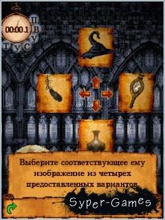 Гарри Поттер Уроки магии / Harry Potter Mastering Magic