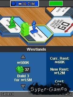 Монополия U-Build / Monopoly U-Build