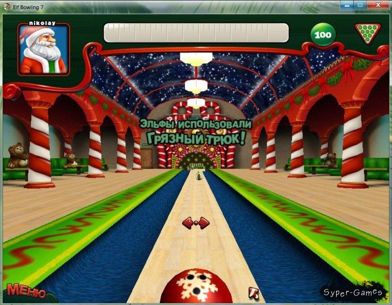 Elf Bowling 1 скачать