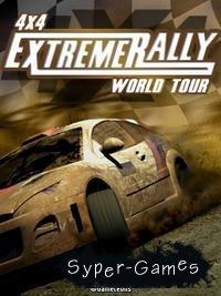 4x4 Экстрим ралли: Мировое турне