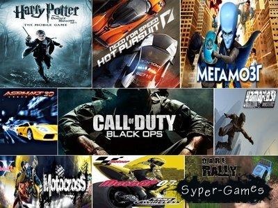 Новый сборник игр на телефон 2010(ноябрь)