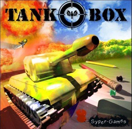 Танчики на двоих / Tank o box (2009,кряк)