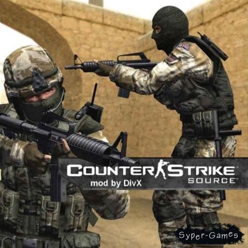 Counter-Strike Source v1.0.0.58 AutoUpdate Multilanguage (No-Steam) OrangeBox 2011 (2010)