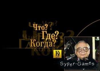 syper games