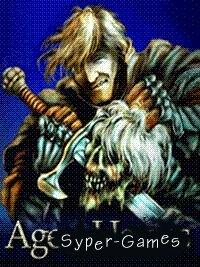 Эпоха героев I: Армия мрака