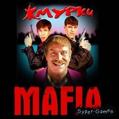 Мафия: Жмурки в России (PC/2005/RUS)