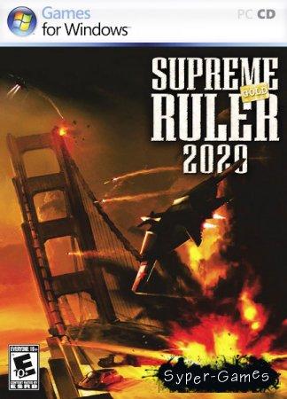 Supreme Ruler 2020. Золотое Издание (2009/RUS) PC