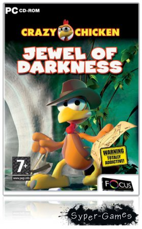 Crazy Chicken: Jewel of Darkness (PC/2007/RUS)
