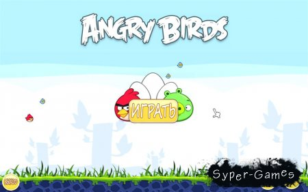 Angry Birds / ���� ����� (2011/RUS/PC)
