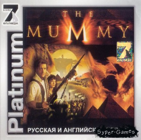 The Mummy (PC/2000/RUS/ENG)+ No CD