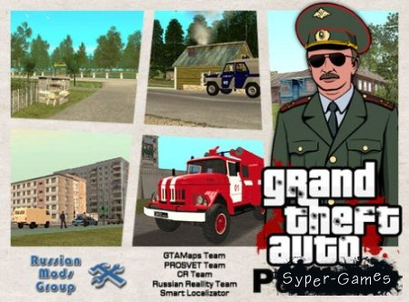 ОРМ GTA 2009: Криминальная Россия beta version Build (PC/2009/RUS)