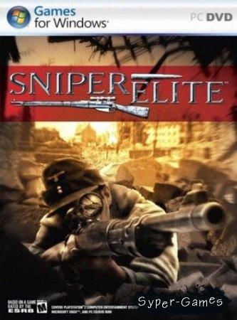 Sniper Elite (2006/ENG/RIP by dopeman)