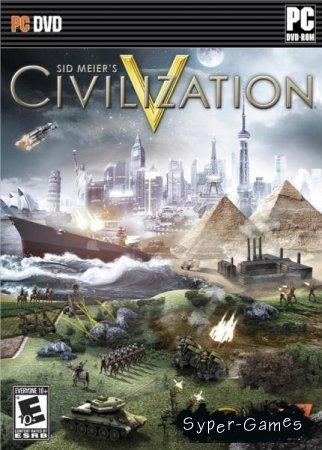 Цивилизация 5 (PC/2010/RUS)