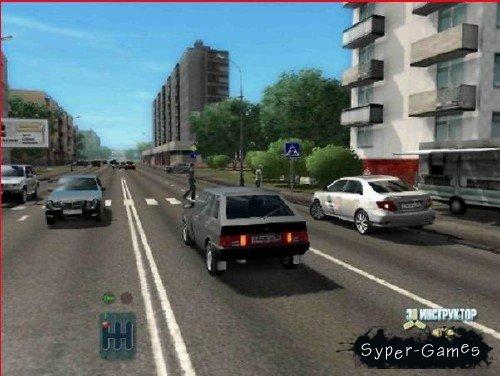 Домашний 3D автоинструктор на русском v 2.2.  (2010)