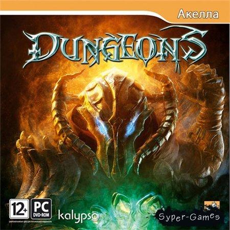 Dungeons: Хранитель подземелий (PC/2011/RUS)