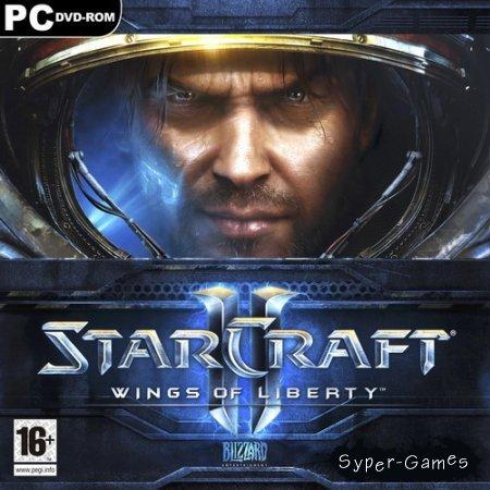 StarCraft II: Wings of Liberty (PC/2010/RUS/RePack)