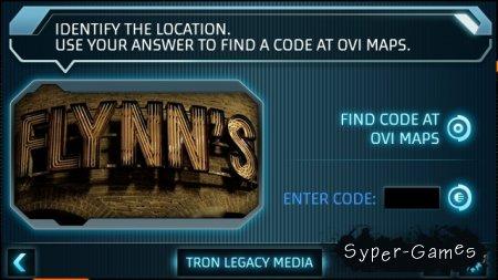 TRON Legacy Symbian^3