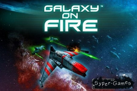 Galaxy On Fire Symbian^3