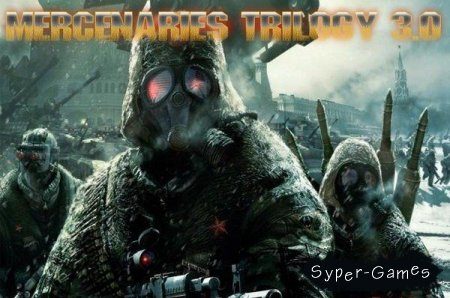 Mercenaries Trilogy - Half-life 2 MOD (PC/2009/ENG)