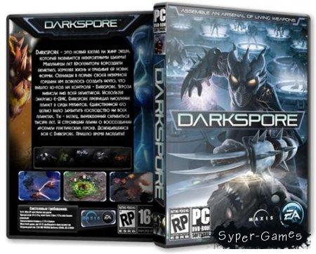 Darkspore Beta 5.2.0.42 (2011/RUS/RePack by rp0Mk0cTb)