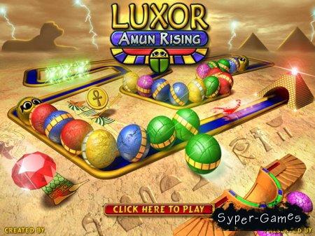 Игры Luxor.