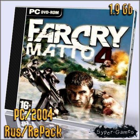 Far Cry: Matto 4 (PC/2004/Rus/RePack)