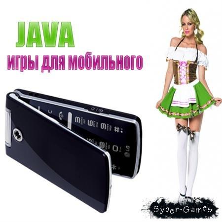 Erotic Java Games / Эротические Java игры