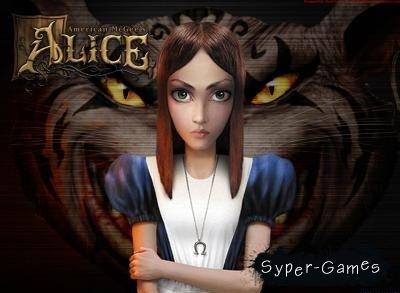 Алиса – гроза зазеркалья