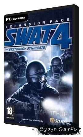 SWAT 4: The Stetchkov Syndicate (2006/Rus/Eng/RePack)
