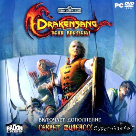Drakensang: Река времени (PC/2010/RUS/RePack by Spieler)
