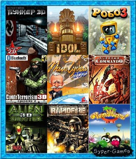 Главная Файлы Серийные номера для PC-игр. . Добавить материал . .