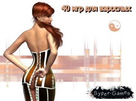 Лучшие 3D порно игры для ПК