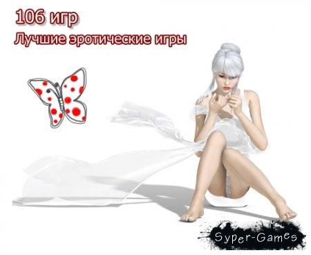 Лучшие эроигры для пк на русском языке