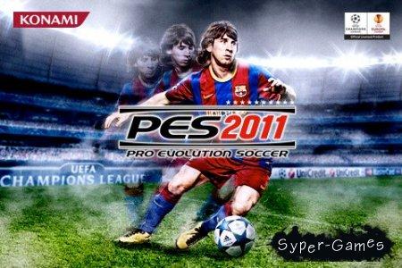Pro Evolution Soccer 2011 Игра для Symbian ^3