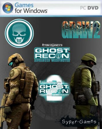 Tom Clancy's Ghost Recon: Advanced Warfighter - Dilogy(PC/2006-2007/RUS/RePack)