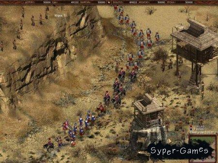 Завоевание Америки (PC/2002)