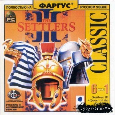 Settlers III (PC/1998/Rus/Eng)
