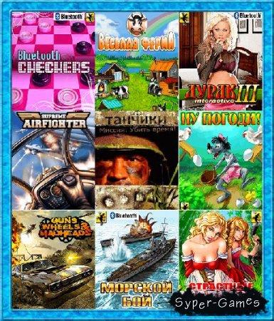 Сборник java-игр для мобильных телефонов v.2/GamePack v.2