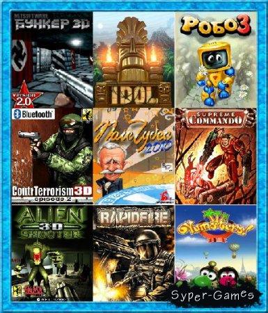 Сборник из девяти java-игр для мобильных телефонов v.3/GamePack v.3