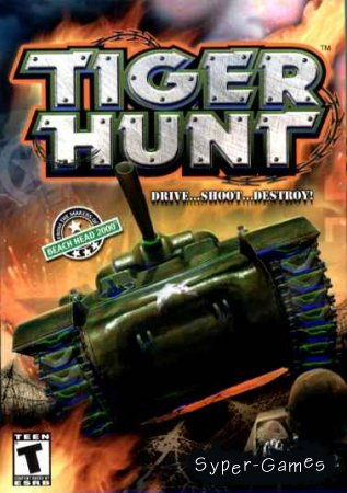 Operation Tiger Hunt (RUS)