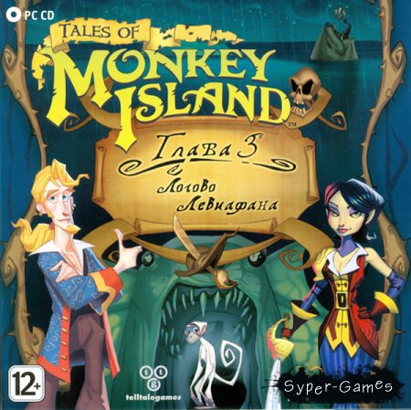 Tales Of Monkey Island. Глава 3. Логово Левиафана (PC/2011/Бука/RUS)